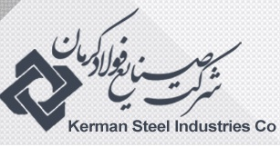 فولاد کرمان لوگو