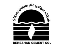 behbahan-cement-logo