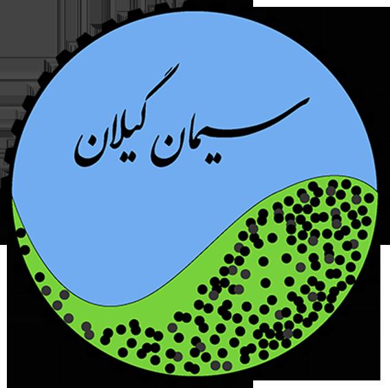 gilan-cement-logo